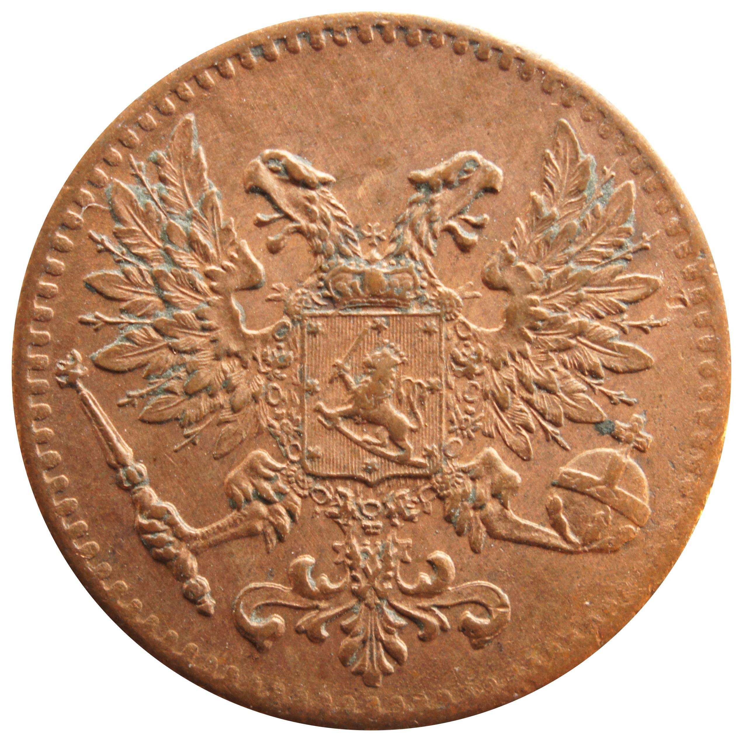 Finland 1 Penni (1917 Nikolai II Civil War Coinage)