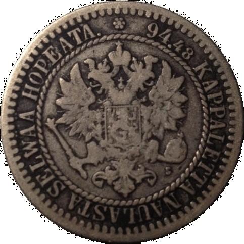 Finland 1 Markka (1864-1870 Aleksandr II)