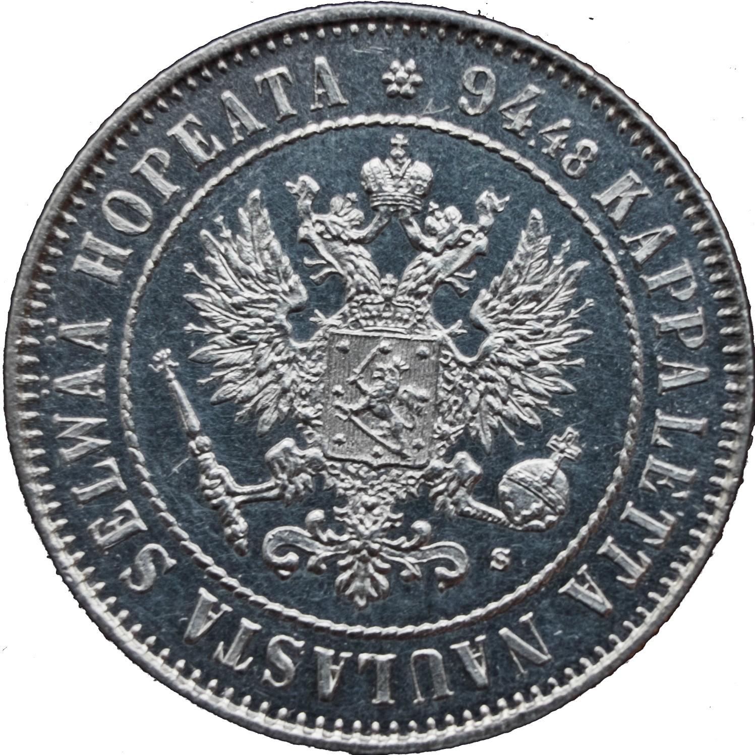 Finland 1 Markka (1872-1915 Aleksandr II / III / Nikolai II)