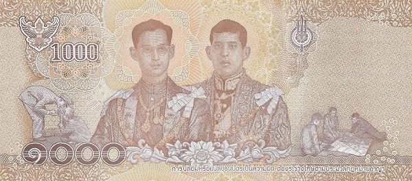 Thailand 1,000 Baht